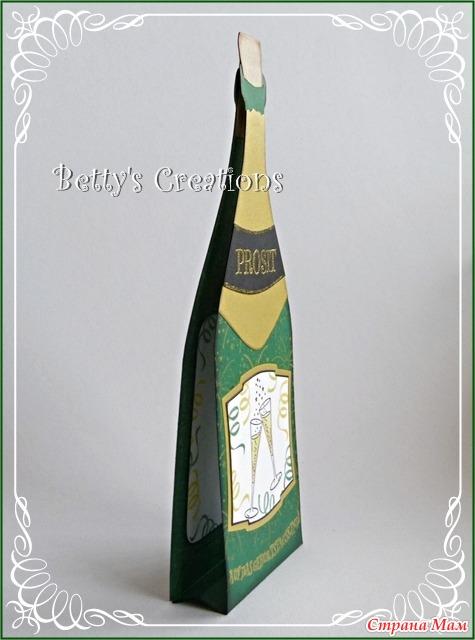 Бутылка из картона