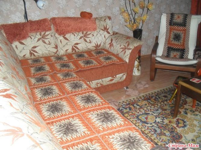 Вязание крючком покрывало на угловой диван 63
