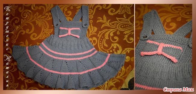 можно вязаная юбка на лямках для девочек 13 лет бренды предлагают широкий