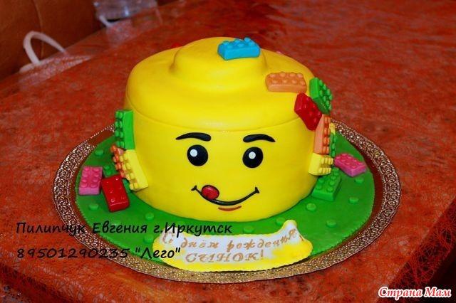 Торт из мастики лего своими руками