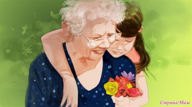 Фото как нарисовать бабушке на день рождения