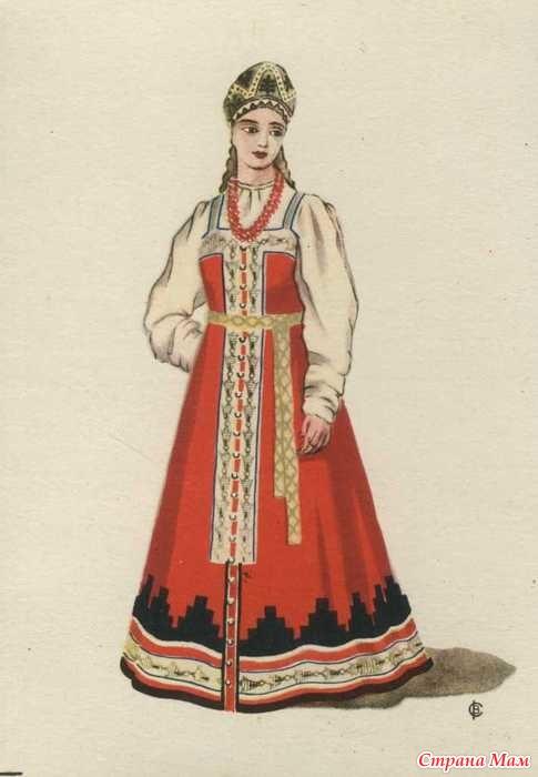 Русский женский национальный костюм мужской и женский