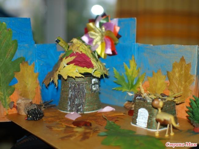 Краски осени поделки в детский сад 95