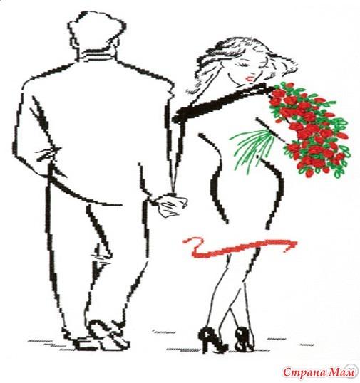 крестиком Влюбленная пара