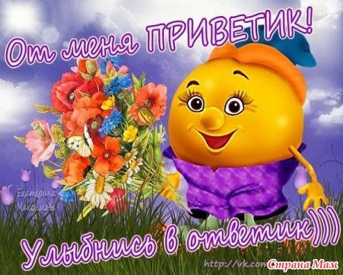 http://st1.stranamam.ru/data/cache/2014oct/25/55/13791240_32171-650x0.jpg