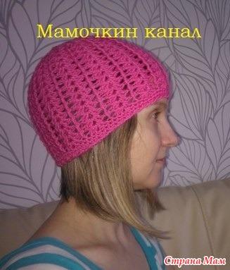 Мамочкин канал вязание шапок