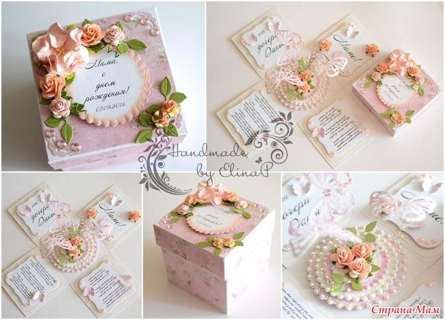 Открытка коробочка с днем рождения