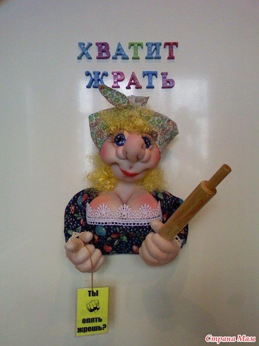 Кукла ручной работы из колготок