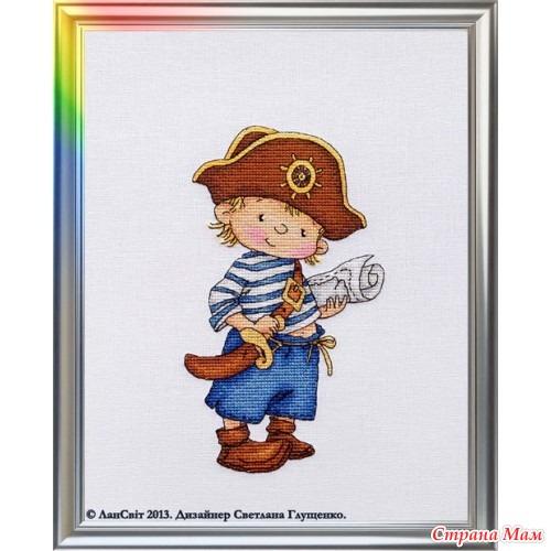 *Ищу моряка Лансвит, может