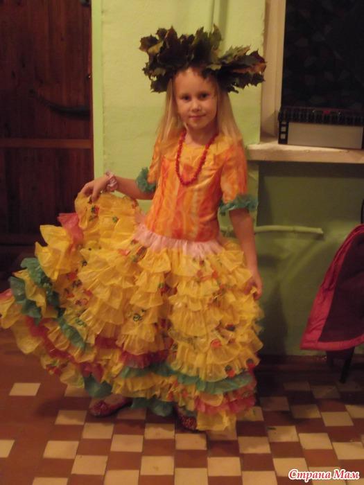 Платье на праздник осени своими руками фото