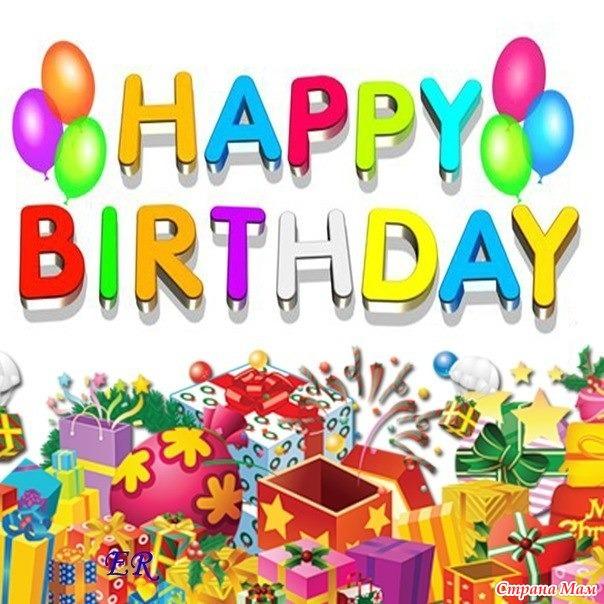 Прикольное поздравление с днем рождения женщине