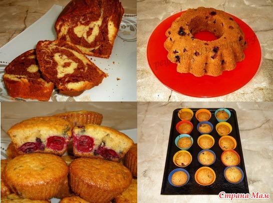 Тесто на кексы в формочках