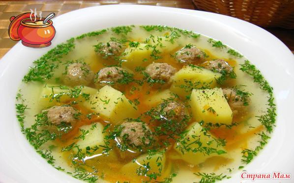 Как приготовить суп с фрикадельками пошаговый рецепт с фото в мультиварке