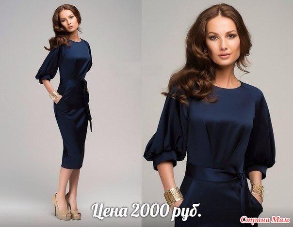 Сшить платье с рукавами реглан