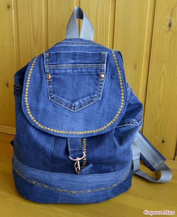 Сшить модный рюкзак из джинсов своими руками