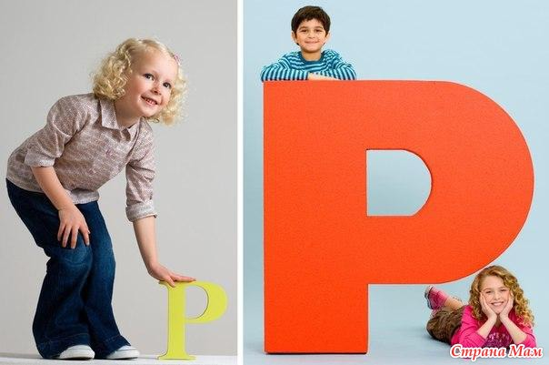 Научить ребенка говорить букву р в домашних условиях