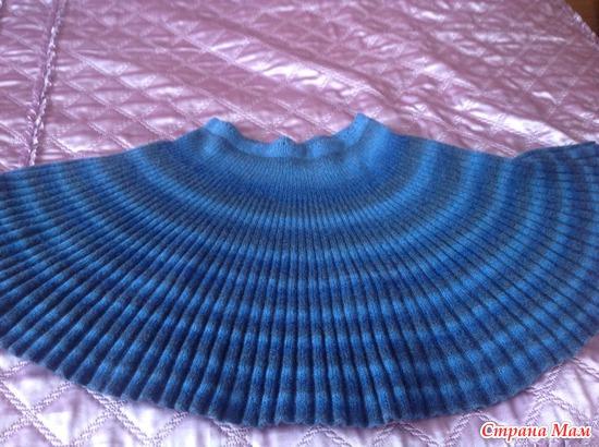 Болгарская юбка из кауни