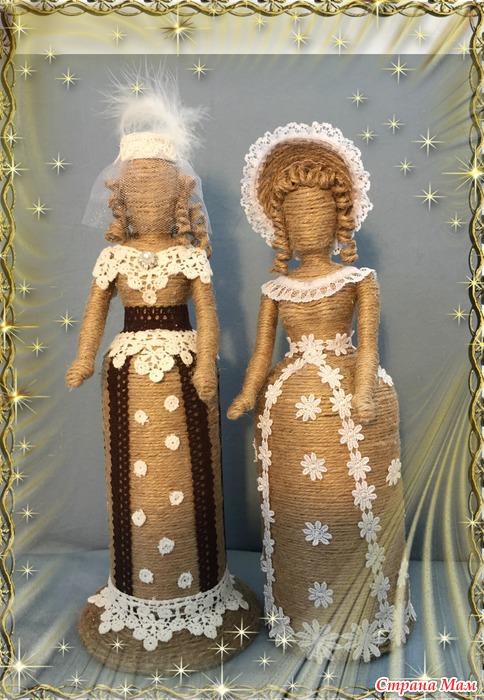 Куклы из джута своими руками мастер класс фото