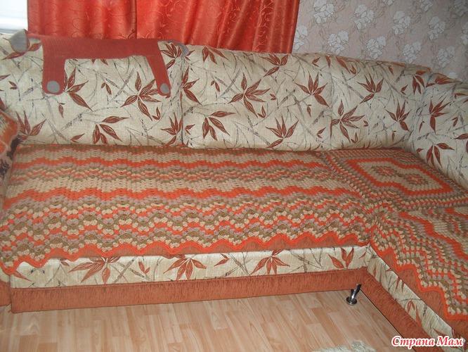 Вязание крючком покрывало на угловой диван 49