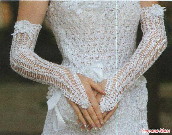 Свадебные перчатки крючком