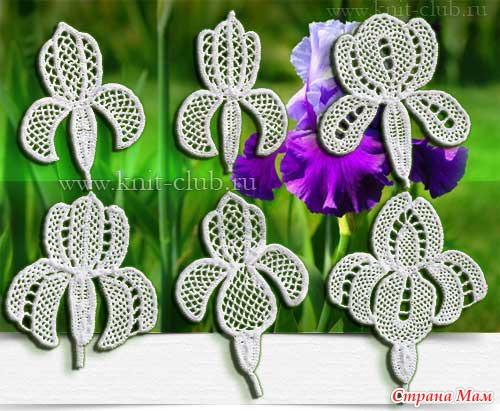 Вязание цветок ирис