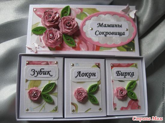 Коробочки мамино сокровище своими руками