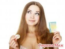 Подбор средств для контрацепции при кормлении и не только.