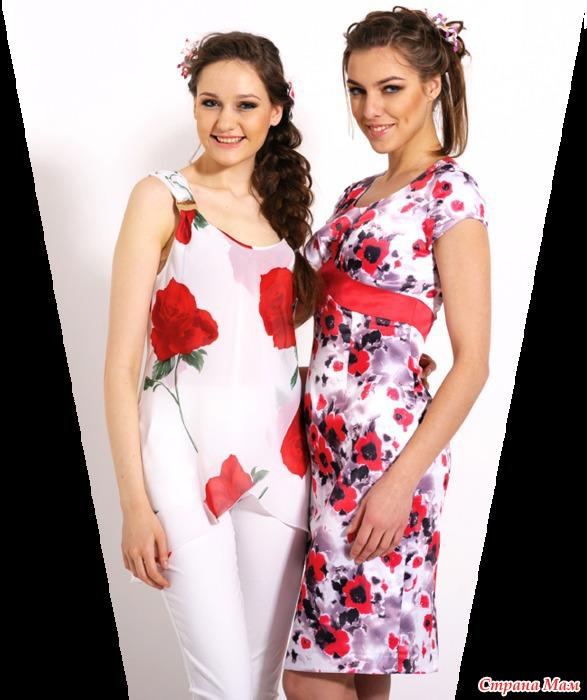 Мерлис Женская Одежда С Доставкой