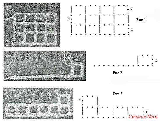 Филейное вязание, подушки с цветами 3