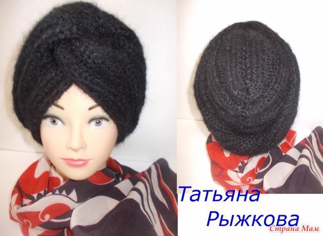 Вязание женской шапки чалмы
