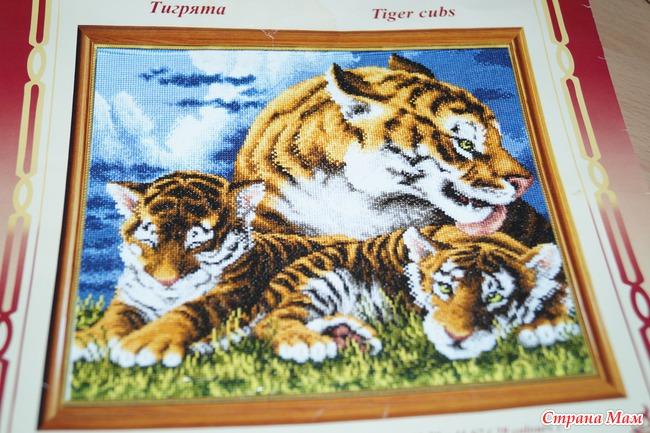 Значение тигров в вышивке