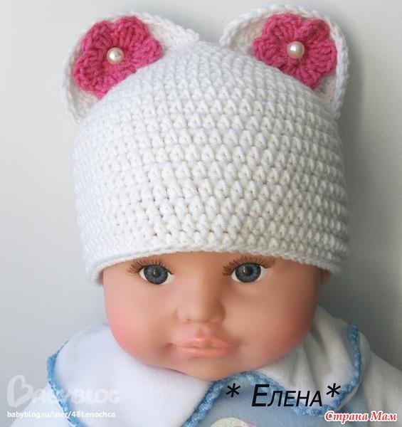 Вязание зимней шапочки для новорожденного