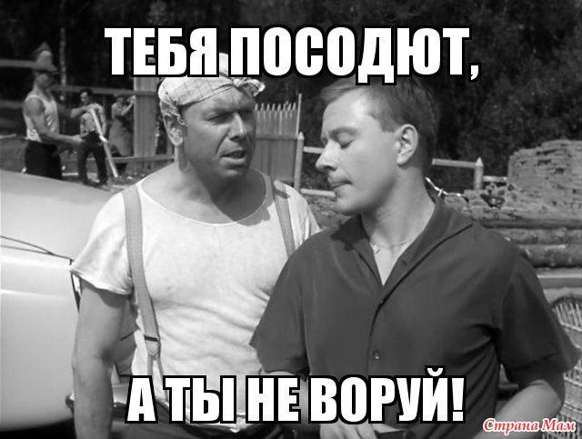 """""""Это фактически создание святой инквизиции в Украине"""", - Минюст об отклоненном порядке проверки е-деклараций и мониторинга образа жизни чиновников - Цензор.НЕТ 4363"""