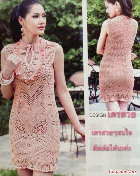 Тэги: филейное вязание, платье