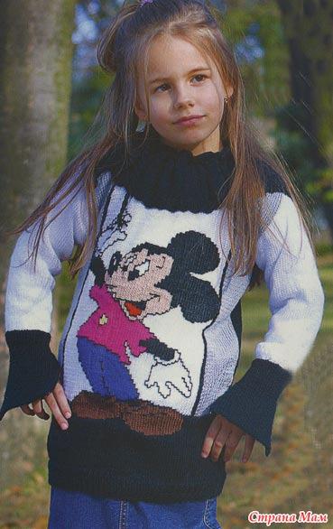 Вязание схемы свитер микки маус