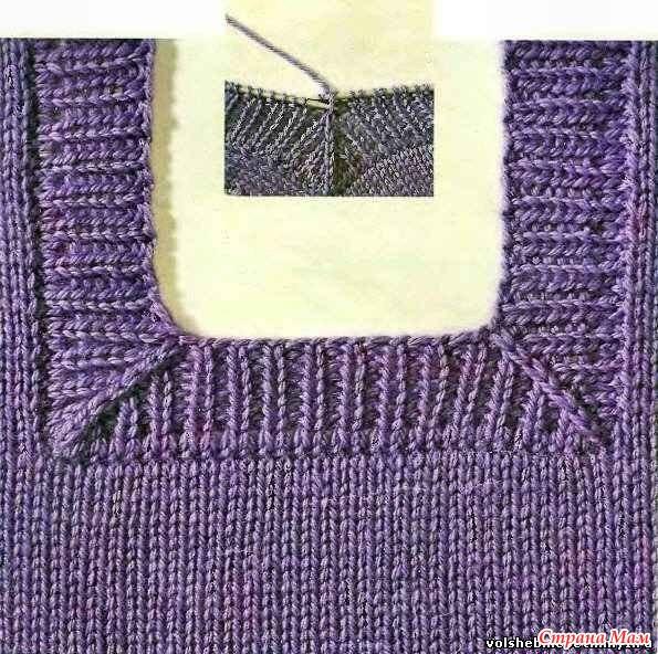 Как убавить горловину в вязании спицами