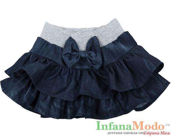Шить юбки на самых маленьких