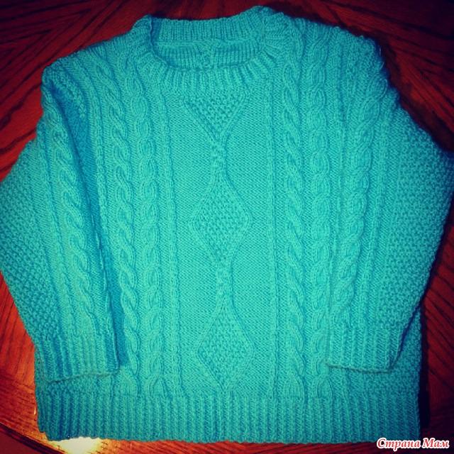 Пуловер Из Мериносовой Пряжи