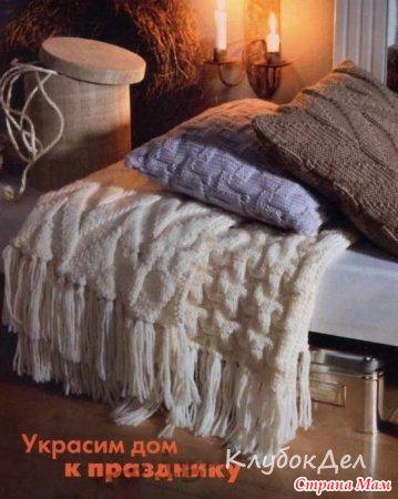 вязаные спицами подушки.