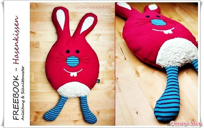 Подушка-игрушка для ребенка своими руками