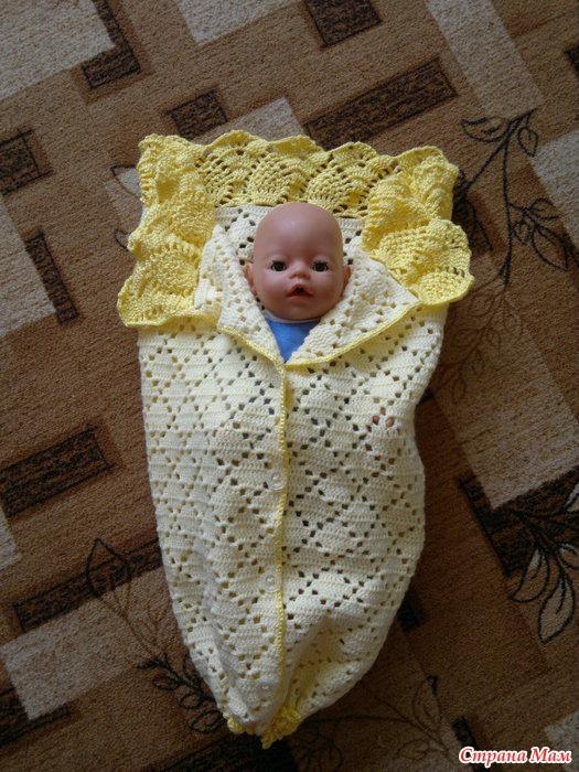 Одеяло- конверт для