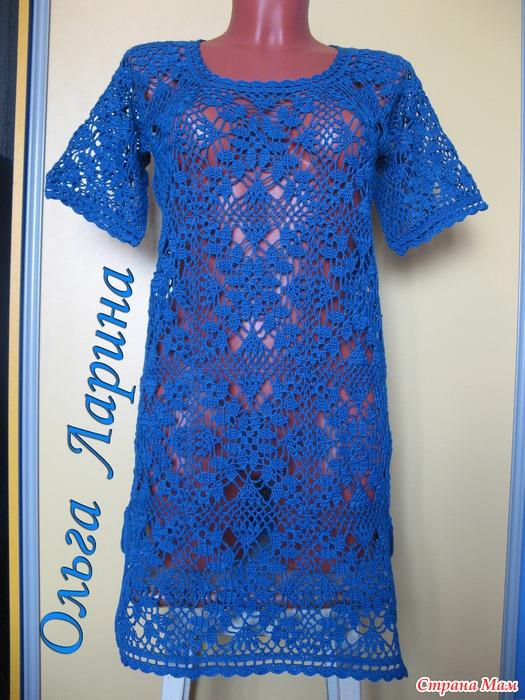 Осинка Платье Туника