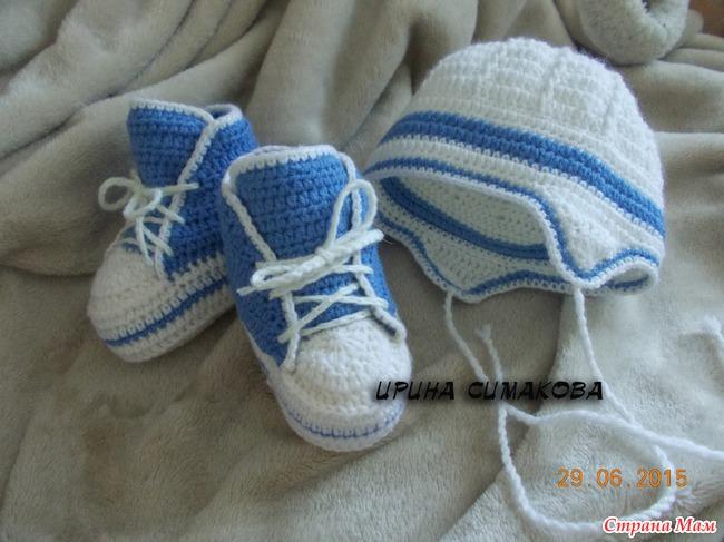 Вязание для новорожденных мальчиков пинеток