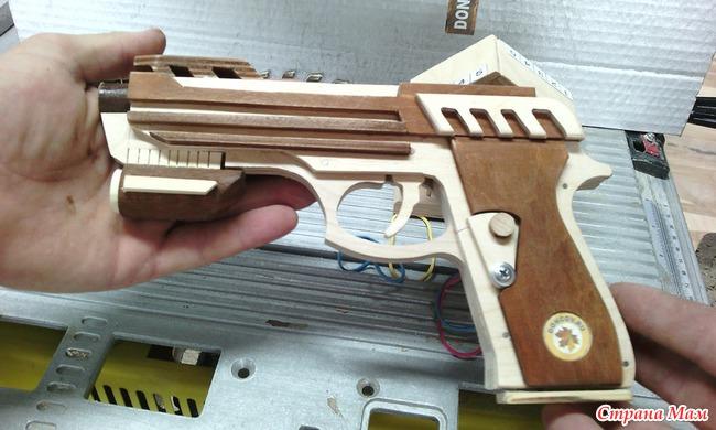 Как сделать револьвер своими руками в домашних условиях