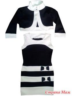 интернет магазин женской одежды для беременных