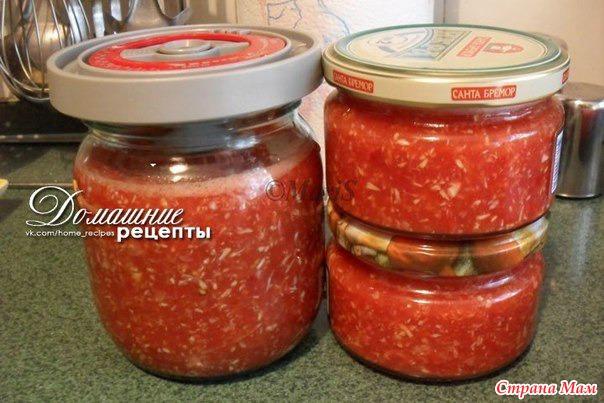 Как сделать из помидор икру 367