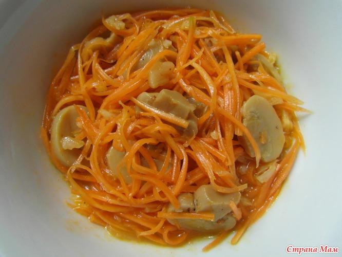 Как сделать морковку по корейски с грибами