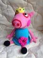 Игрушки свинка Пеппа страница 4, Дочки и Сыночки