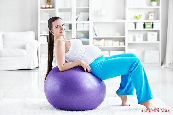 Мяч гимнастический занятия для беременных