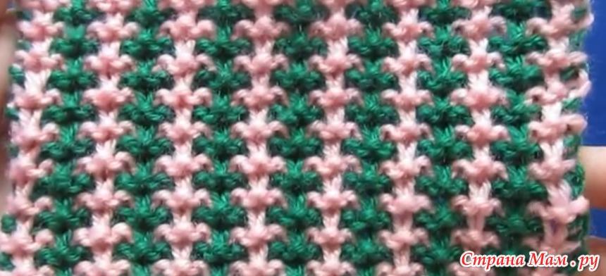 скачать образцы двухцветного вязания спицами с описанием и схемами